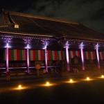 西本願寺 初のライトアップ 10月