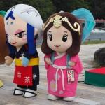 いづみ姫(右)