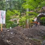 南禅寺 台風18号の土砂