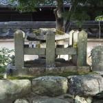 穴太寺 宇治宮成の墓