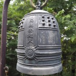 京都帝釈天 寅さんの鐘 10月