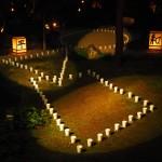 妙心寺 東林院 梵燈のあかりに親しむ会 10月