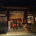 上賀茂神社 式年遷宮特別夜間参拝