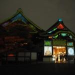 二条城 夜間公開 10月
