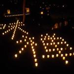 東林院 梵灯のあかりに親しむ会 10月