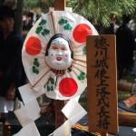 時代祭 徳川城使上洛列