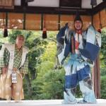 わら天神 六勝神社秋季大祭の狂言奉納 10月