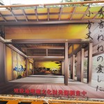 高台寺 再建予定の小方丈