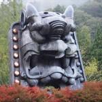 日本の鬼の交流博物館 10月