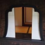 平安女学院 有栖川宮旧邸
