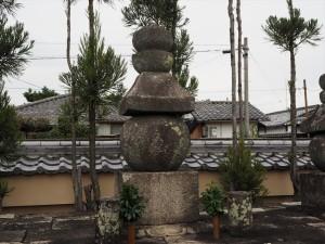 総見院 信長の墓