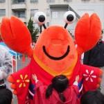 ガラシャ祭 こっぺちゃん