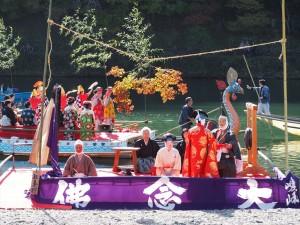 嵐山もみじ祭