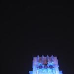 京都市役所 ブルーライトアップ