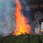 法住寺の身代不動尊大祭