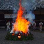 広隆寺 聖徳太子御火焚祭 11月