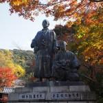 円山公園 11月