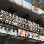 まねき看板 ロームシアター京都