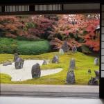 東福寺 光明院 12月2日
