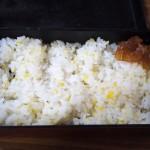三宝寺 柚子ご飯