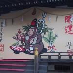 松尾大社 申の絵馬