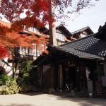 大山崎山荘美術館 12月9日