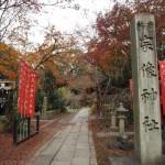 京都御苑 宗像神社 12月11日