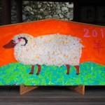 吉田神社 羊の絵馬