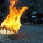 粟田神社 火焚祭 12月