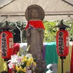 鈴虫寺 幸福地蔵