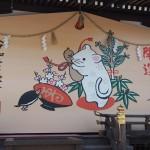 松尾大社 子年へ 12月