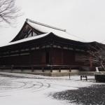 千本釈迦堂