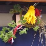 仏手柑の正月飾り
