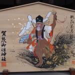 下鴨神社 申の絵馬