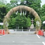 城南宮 ジャンボ茅の輪