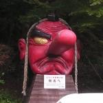 天狗像 2003年