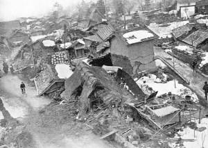 北丹後地震