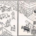 1662年 寛文近江若狭地震 二条城