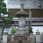 本能寺 信長の墓