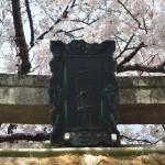 千代桜天満宮 4月1日