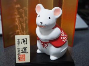 京都十六社朱印めぐり 干支の置物