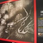 東福寺 蒼龍図