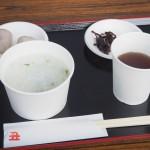 西院春日神社の若菜粥