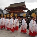 八坂神社 福娘 1月