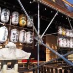 瀧尾神社 拝殿