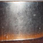 城南宮 湯立神楽の釜