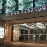 COCON KARASUMA(ココン烏丸)