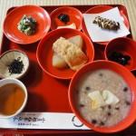 東林院 小豆粥で初春を祝う会 1月