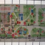 京都御苑 間之町口が閉鎖中