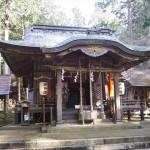 阿須々岐神社